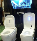 TOTO-self-cleaning-toilet